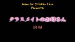 My Classmate's Mother (Classmate no Okaasan) Ep 01 [Anime Hentai]  [Xvid JAP Hardsub ITA Uncensured]  [AFIF]