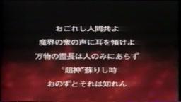 [ ITALIANO] Urotsukidoji 02 Eliminate il Chojin [unc]