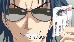 Chikan no Licence episodio 01 (sub ita) (cens)