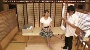 Married woman oil massage-2