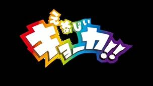 Energy Kyouka!! 01 SUB ITA