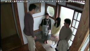 An Unexpected Visitor [Miyuka.H]