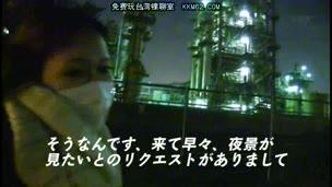 Picking Up Girls at Kawasaki [Yu and Mai]
