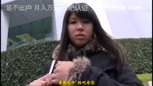 NTSU-008 JAPANESE COUPLE FUCK TEENAGER