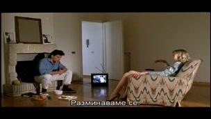 Ecstasy (1989)