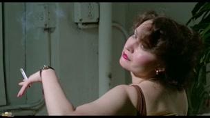 Her Name Was Lisa (1980)