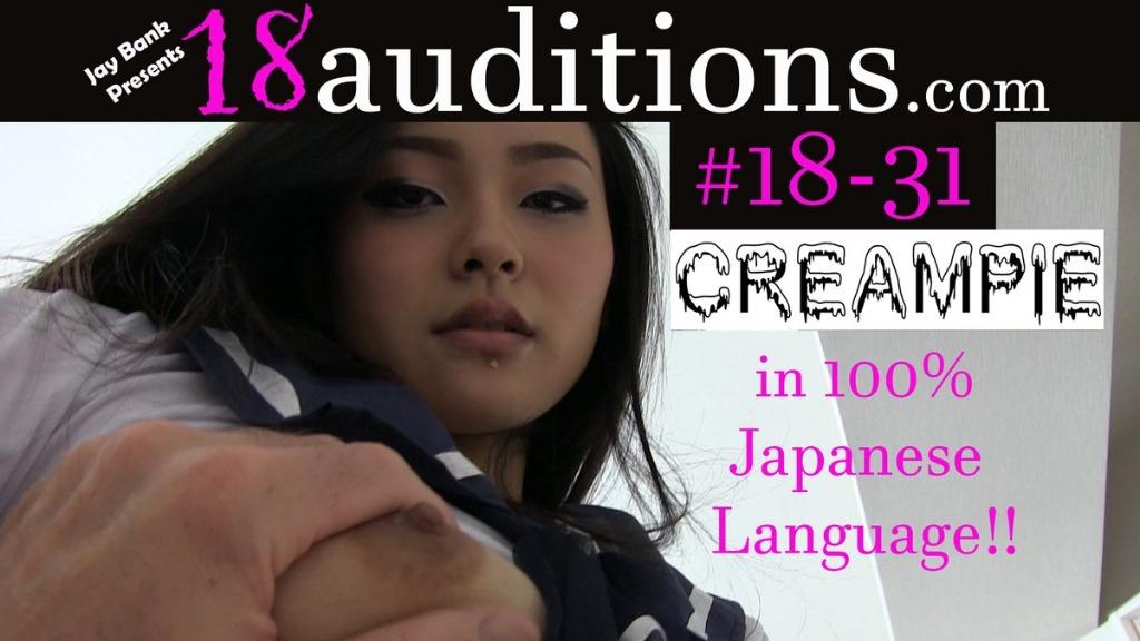 [Many Vids] - Rae Lil Black - Jay Bank Presents - 18-31 - Asian Schoolgirl - English Subtitles - 18auditions - Manyvids-